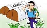 阿里巴巴农村淘宝项目入驻徽县