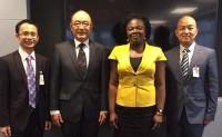 阿里巴巴与世界银行交流中国农村电商 合作研究电商减贫