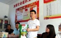 """江苏大学生村官张瑞:用青春铺就农村电商之路的""""开拓者"""""""