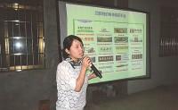 大学生村官张雪:开拓农村电商网点500余个