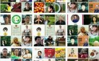 【宝贝儿代言 绿色农特产品健康行】助农联盟 农特优品推荐(第三期)