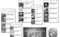 """淘宝上搜地名:10多个地方为当地特产 搜""""江苏"""" 100页竟全是教辅书?!"""