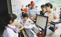 """《中国农村发展报告(2017)》显示:过半农村创业人员""""触网"""""""