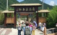"""【陕西有个长寿村 老人平均年龄80岁】""""中国美丽休闲乡村""""凤县永生村"""