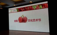 【合阳县的葡萄熟了!】2017年第二届红提葡萄文化艺术节将正式开启