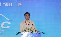 丽水市副市长林康在第二届中国农村电子商务主题会议上作主题演讲