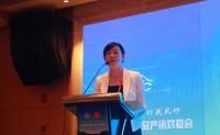 共青团丽水市委书记张妍在丽水市生态农产品产销对接会上致辞