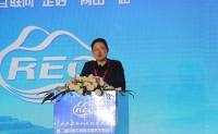 复旦大学电商研究中心副主任邵明:电子商务进农村综合示范县政策解读与要点分析