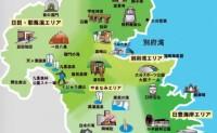 """三度走进日本,关于""""一村一品""""他总结了7大启发点"""