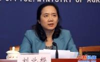 农业部发展司副司长刘北桦谈精准扶贫:洛川模式反响强烈,发鸡模式不可取