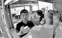本溪县5名大学生返乡创业推广家乡味道 将当地土特产品搭上互联网快车