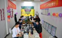 """从杭州到商城,90后女孩杨淑娟和她的团队回乡创业共筑""""电商扶贫梦"""""""