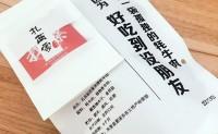 【大凉山风干牦牛肉】高达90%的复购率 诚邀各渠道一起来分享来自藏区高原的美食