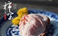 【柿宝:富平柿饼】每天供应能力在1.5吨! 欢迎优质渠道、团队对接合作!