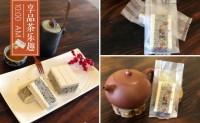 【壮族传统名糕点:越玡沙糕】朝廷贡品,新年伴手礼,欢迎各渠道对接合作