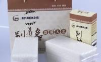 【别着急盘锦大米】纯正的辽宁省盘锦大米,每天可以大量发货。欢迎对接合作
