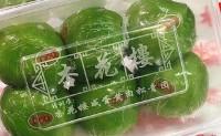 【杏花楼咸蛋黄肉松:网红青团】一盒6只,顺丰快递,支持一件代发!