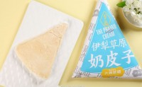 【超级无敌香浓:新疆伊犁锡伯族奶皮子!】可以泡奶茶、当茶点、配咖啡、煎烤