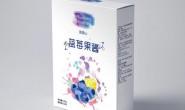 【蓝莓山牌有机蓝莓酱】零化学添加,条袋包装更卫生、携带方便,全国招募代理