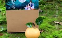 【青岛美农】致力于本地农副产品的标准化、品牌化的推广 期待与各行业合作