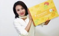 【你的果 海南贵妃芒】在三亚合作百亩果园,坚持做优质芒果,欢迎销售渠道对接!