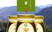 【秦岭秀食土蜂蜜】蜜中珍品,产量极低年产量在2000斤左右,有需要的朋友欢迎咨询洽谈!