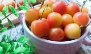 【烟台大樱桃】提供一件代发以及落地配服务,现招募微商代理及线下水果店