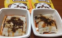 【萌谷粮:粉卟辣】时尚新速食,其卡路里含量一般低于普通饮食,欢迎对接