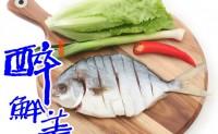 【渔哥海产:金鲳鱼】产品长期稳定供货,一件代发,欢迎平台团队渠道代理合作