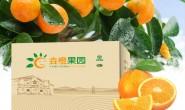 【垚橙®果园:赣南脐橙】占地面积1000亩,欢迎有兴趣的朋友们对接了解!