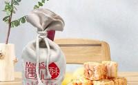 【羚羊小鹿儿童食品】网红零食工厂源头,支持落地配,一件代发!