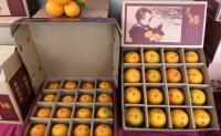 【有机赣南脐橙】400亩种植基地,现摘现发,顶级品质,良心价格,诚邀各渠道合作!