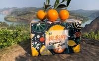 【伊果鲜森】永兴冰糖橙,香草土鸡蛋,炎陵黄桃,鸭稻米等,欢迎线下档口,店铺对接