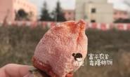 【柿妮:富平柿饼】预售现已火爆开启,柿妮邀您一起,共享年度最火爆单品!