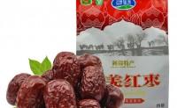 【若羌有机灰枣 好吃不贵】可一件代发、OEM、有机原料授权,欢迎大家对接!