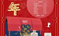 【精粮道:年货礼盒】欢迎各大电商平台、微商团队代销商品,可一件代发,专业售后跟踪