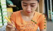 【缅甸野生牛油果】果型大,果肉细腻,品质优,支持一件代发,欢迎对接!