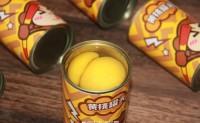 【猴小淘黄桃罐头】一款高性价比,自带网红流量的黄桃罐头,欢迎渠道和团队深入合作!