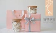 【猕味童年:猕味birds-nest燕窝】推出2019年第一款重磅产品–印尼加里曼丹岛臻品燕窝。