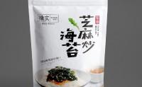 【芝麻炒海苔】2019年2月28日正式上市,欢迎有实力的经销商洽谈合作!