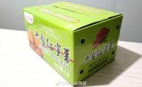 【农乐汇:六鳌蜜薯】漳州农特产支持一件代发、落地配。欢迎优质渠道对接合作!