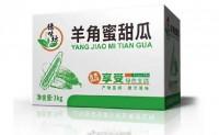 【潍坊羊角蜜甜瓜】供货日期可从3月一直到7月,每天供应2000单+,支持一件代发