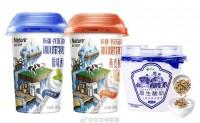 【新农牛奶】专注于乳制品领域,南疆地区最大的乳业企业,中国原生标准的倡导者