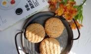 【茵思美Q饼】台湾网红食品,六层包馅,慢火🔥烘焙。欢迎优质渠道对接