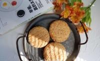 【茵思美Q饼】台湾网红食品,六层包馅,慢火烘焙。欢迎优质渠道对接