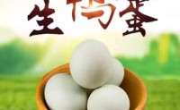 【海鸭蛋】礼盒鲜鸭蛋30枚/45元,60枚/78元!