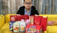 【每日坚果】主营坚果礼盒(每日坚果)销售及代加工,支持产品一件代发!