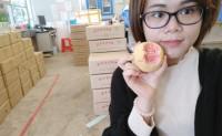 【胭脂红番石榴】广东省十大名牌产品,每日出货量1000箱,欢迎各渠道对接合作!