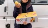 【种桃人:专业做桃,只做好桃】日8000单左右发货量,热销黄金油桃、红油桃系列