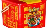 """【谷特养生山药粽】2019年推出新品""""登科及第""""山药粽,口味增加到九个,欢迎各渠道对接!"""